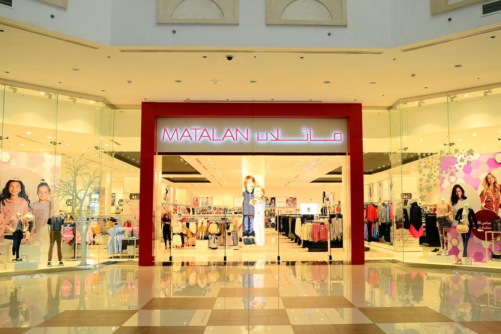Matalan_Store_Images_ (2)